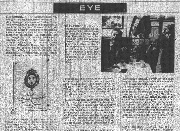WWD, November 20, 1973.