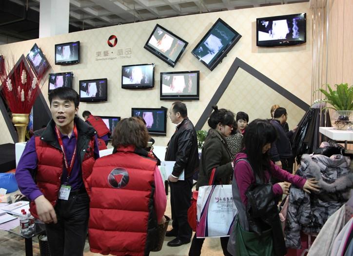 Inside the Intertextile trade fair in Beijing.