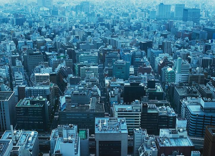 Downtown Tokyo, Japan.