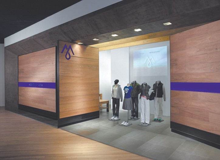 Newer concepts such as Martin & Osa could close as specialty store space withers, said UBS.