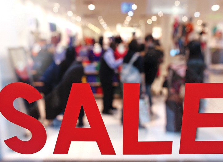 U.S. consumers have not lost their taste for bargains.