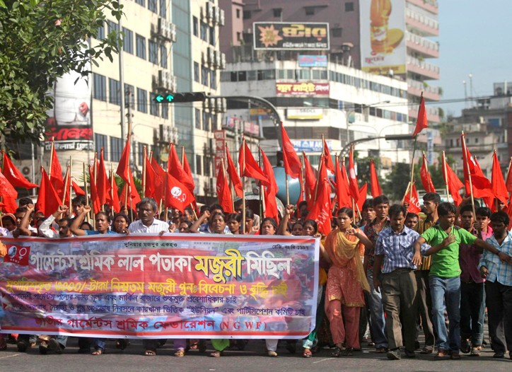 Garment workers protest in Dhaka.
