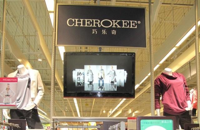 Cherokee at RT-Mart.