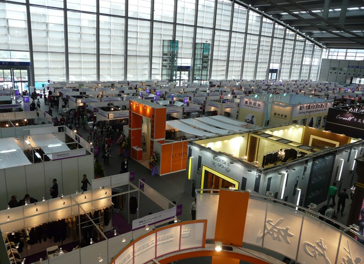 The Shenzhen International Clothing OEM Expo.