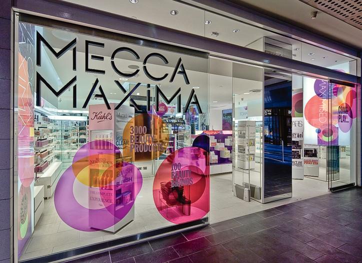 Mecca Maxima's exterior.