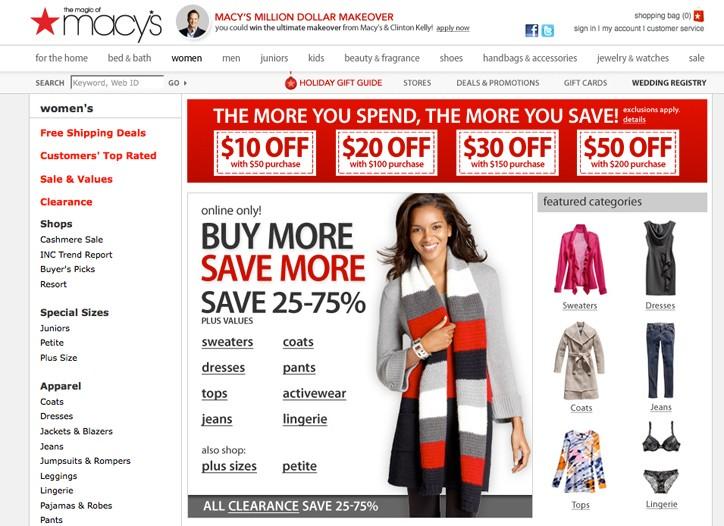 A screen shot from Macys.com
