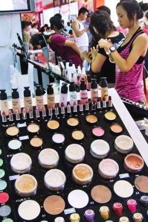 China,cosmetics,makeup