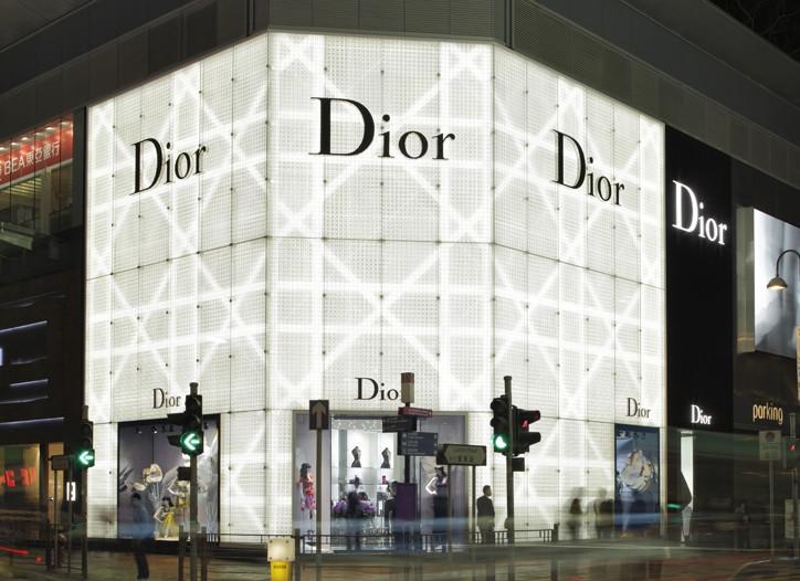 Christian Dior Store in Hong Kong