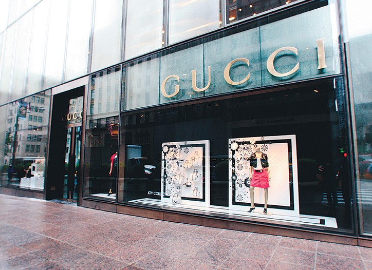 Gucci New York flagship on Fifth Avenue.