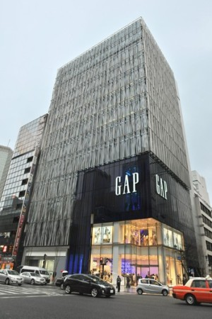 Gap's new flagship.