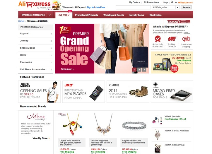 The AliExpress Premier homepage.