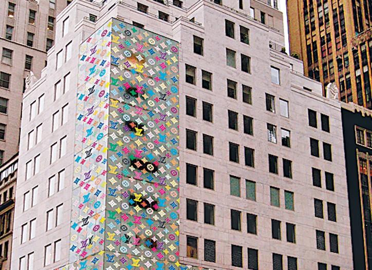 The Louis Vuitton flagship in Manhattan.