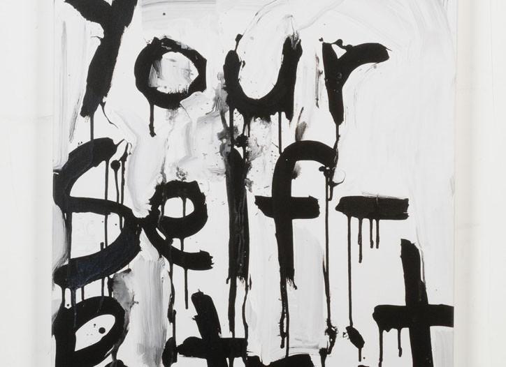 """""""Your Self-Portrait"""" by Kim Gordon."""
