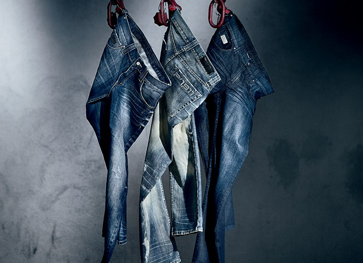 A style from Porsche Design's jeans collection.