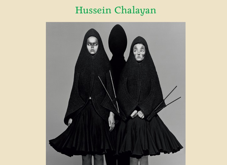 The cover of the Hussein Chalayan book.
