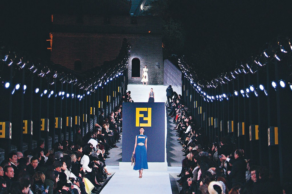 In 2008, Fendi and Karl Lagerfeld staged a mammoth fashion show atop the Great Wall of China near Beijing.