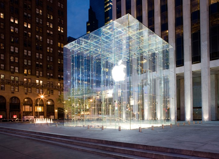 The Apple store on 5th Avenue in Manhattan.