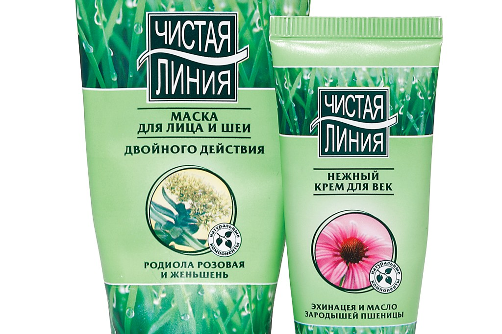 Kalina products (skin and body care, fragrance).