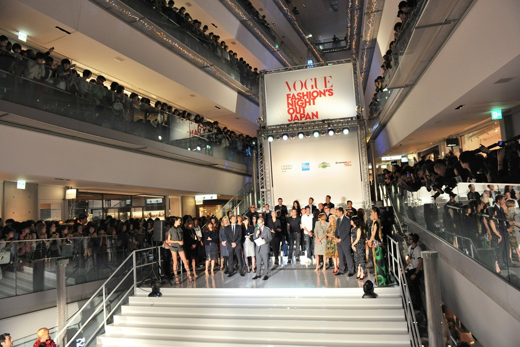 The opening ceremony for FNO.