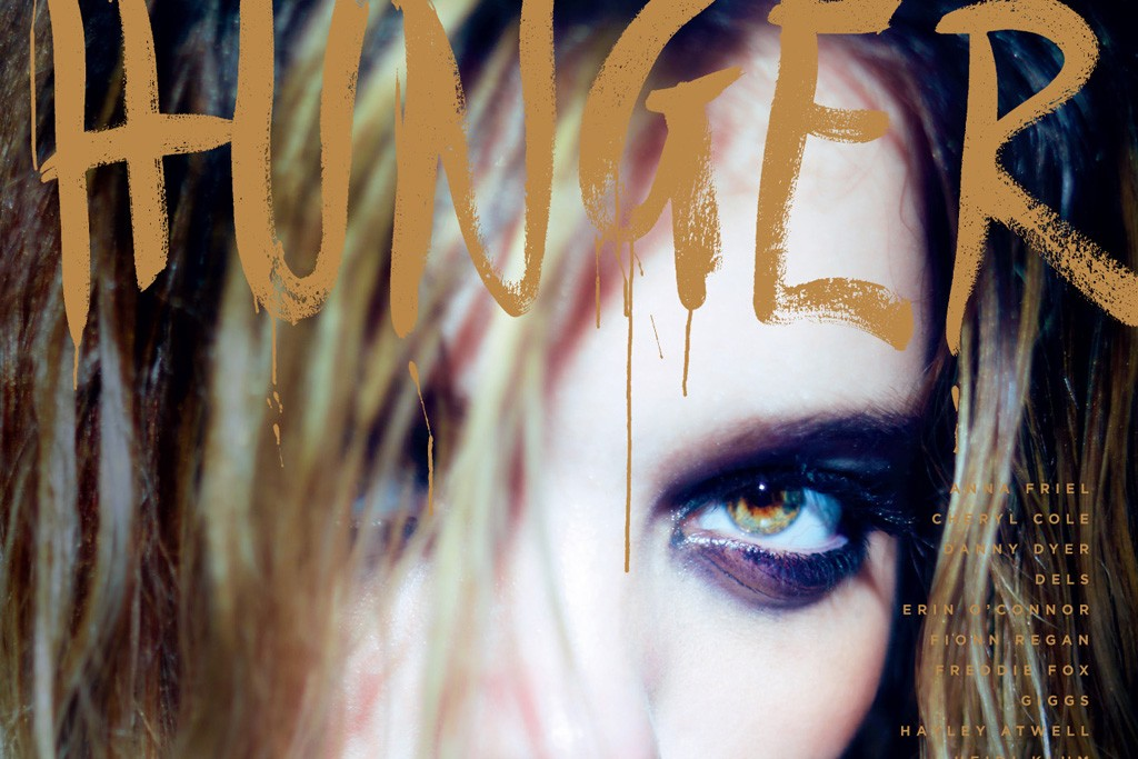 Sky Ferreira on the cover of Hunger.