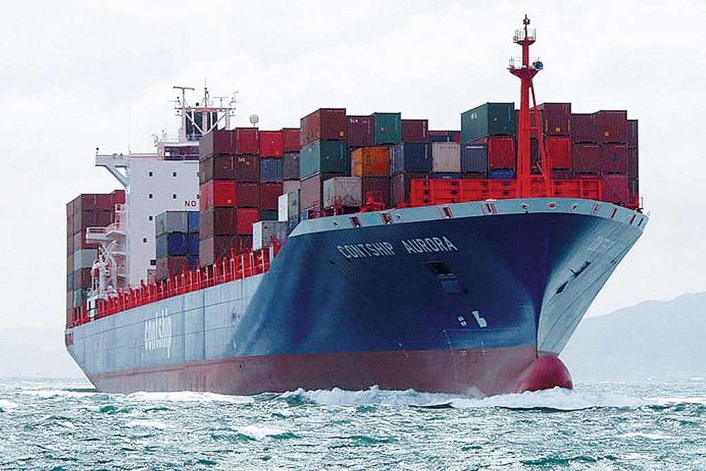 A cargo container ship.