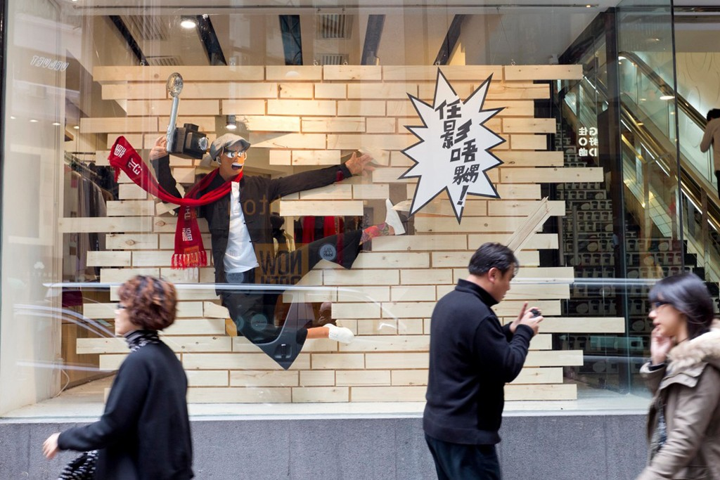 G.O.D.'s window display