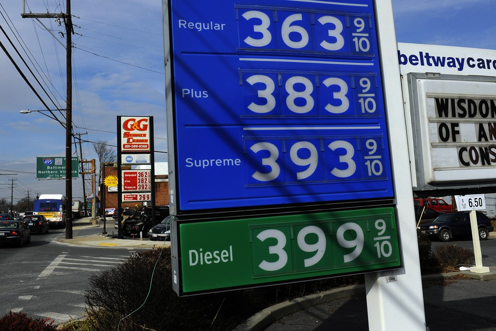 A view of gas prices in Silver Spring, MD.
