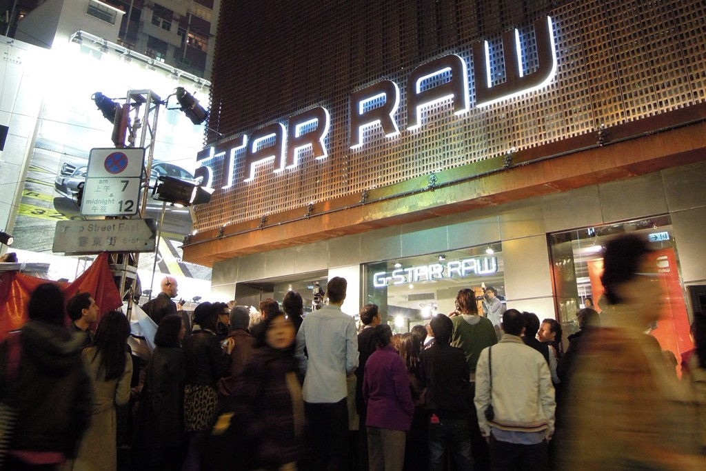 G-Star Raw's store in Hong Kong