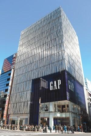Outside a Gap store in Japan.