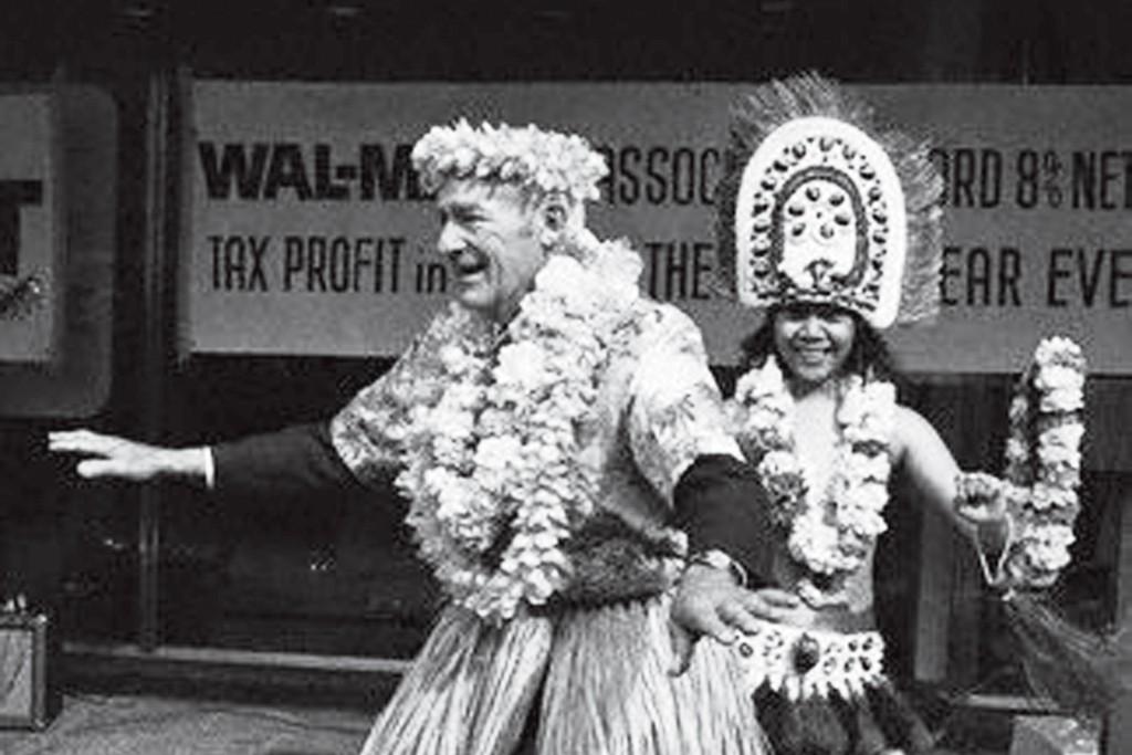 Sam Walton hulas, 1984.