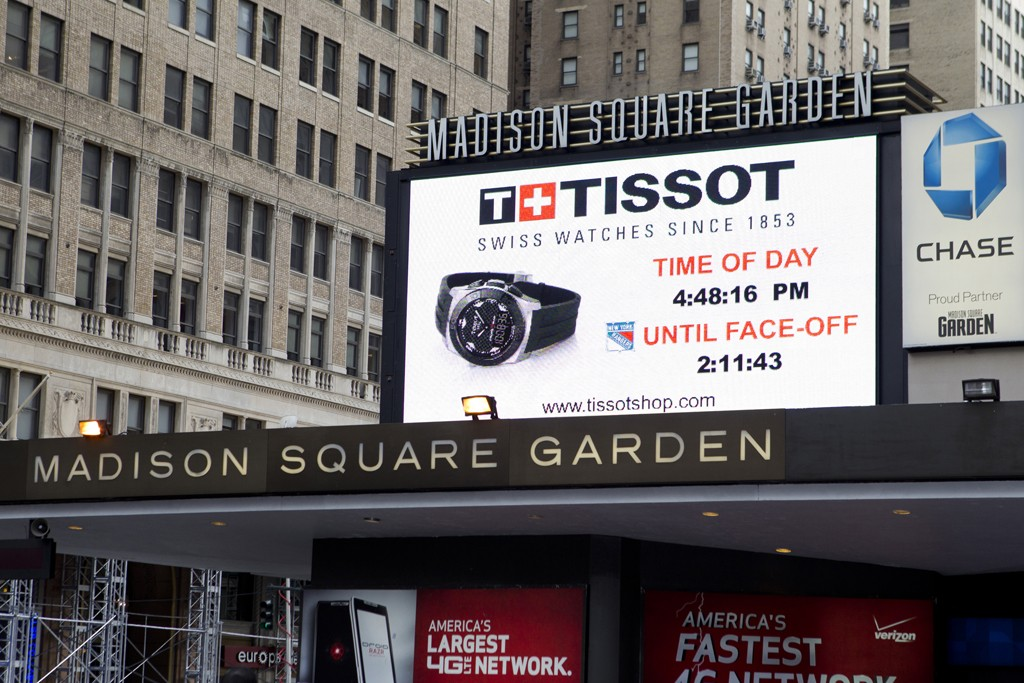 A view of the Tissot advertisement at Madison Square Garden.