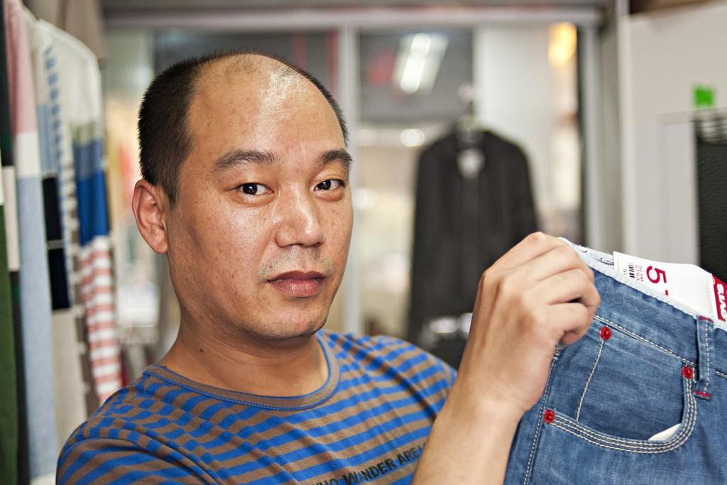 2046 Boy's Wang Xiao Dong