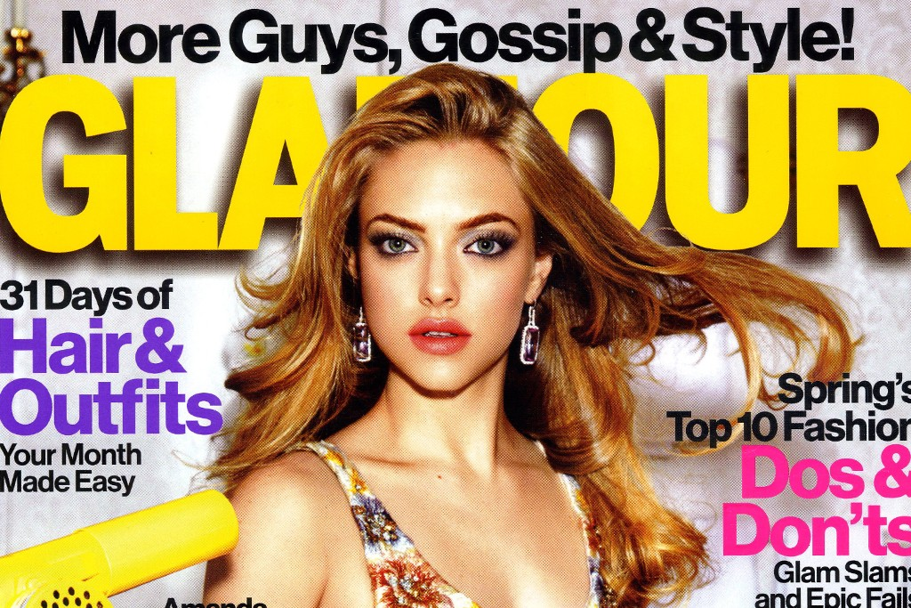 The March issue of Glamour.