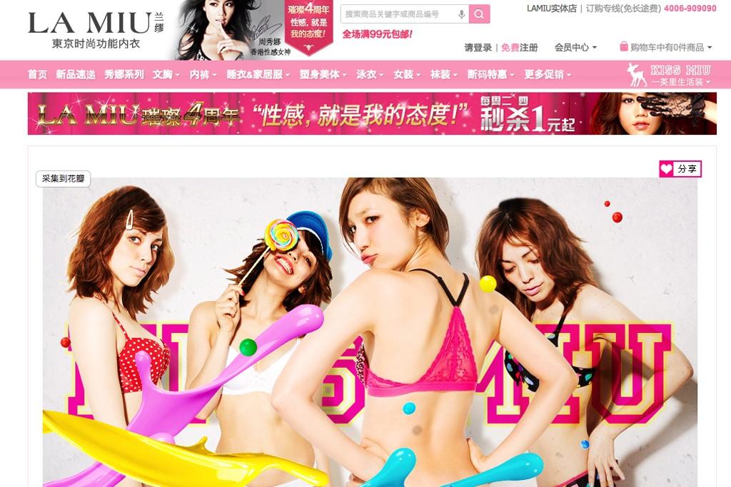 La Miu's homepage.