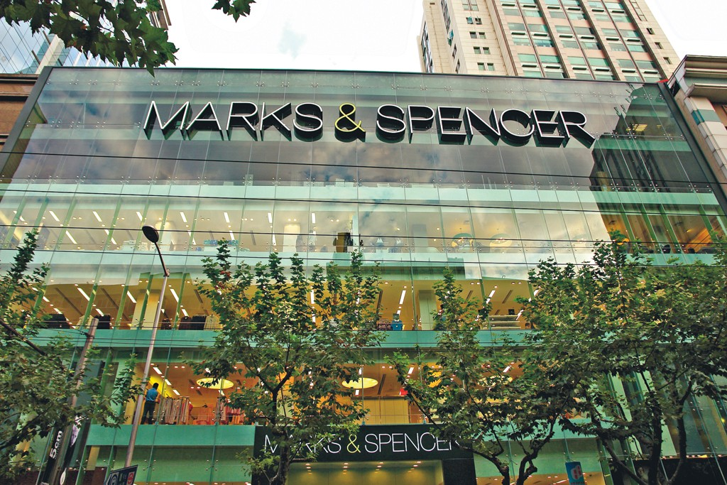 Exterior view of a Marks & Spencer store