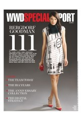 WWD Bergdorf Goodman 111