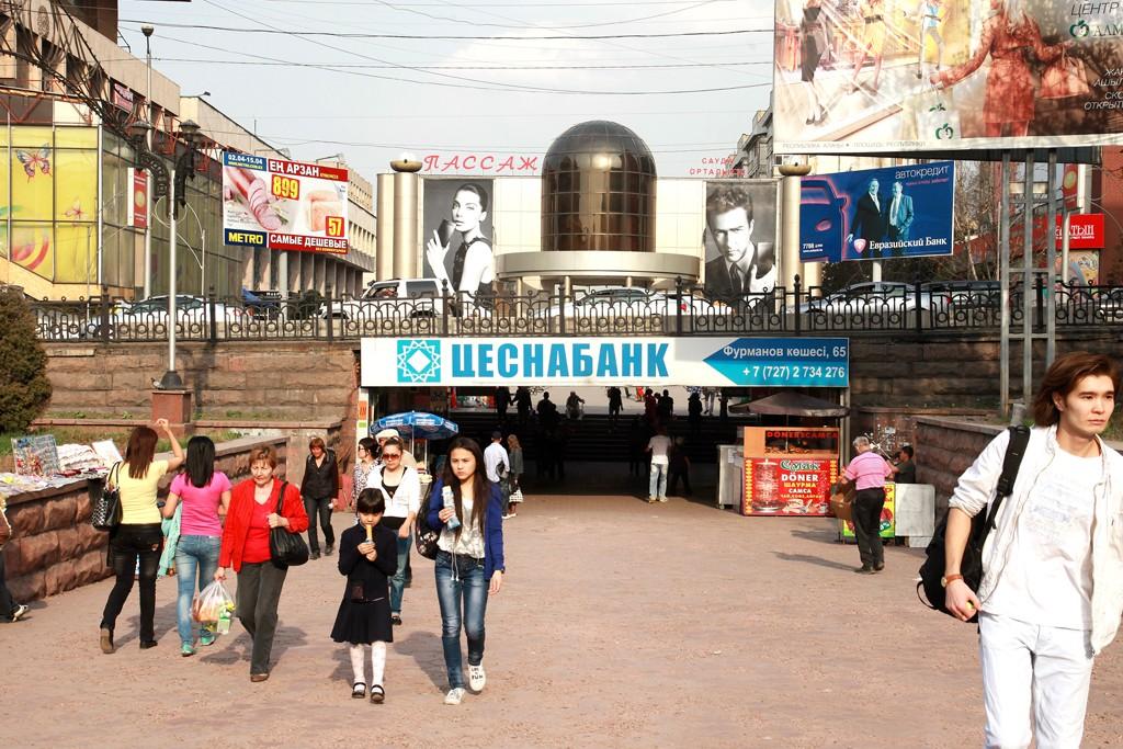 A view of the Arbat shopping street in Almaty, Kazakhstan.