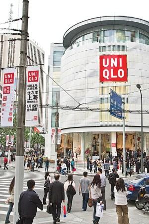 Uniqlo store in Tokyo