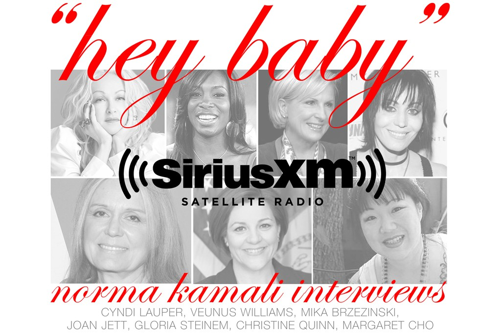 Kamali interviewed seven high-profile women about objectification, which will air on Sirius XM radio next Wednesday.