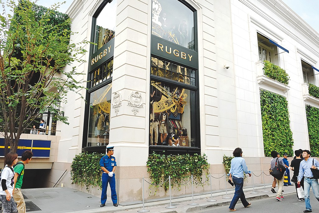 The exterior of a Rugby store.