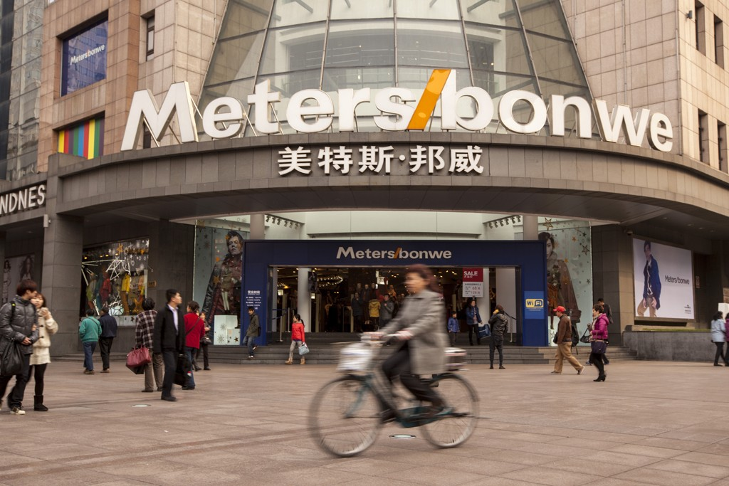 Exterior of a Metersbonwe store in Shanghai, China.