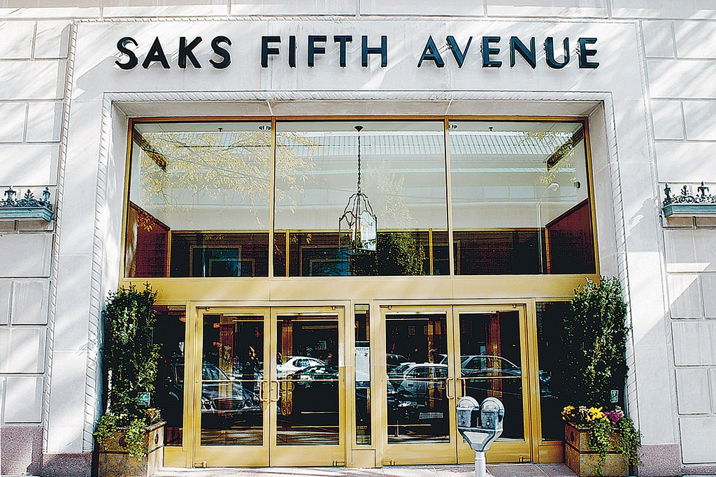 Exterior of the department store Saks Fifth Avenue