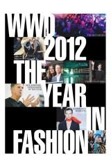 WWD 2012 Year in Fashion