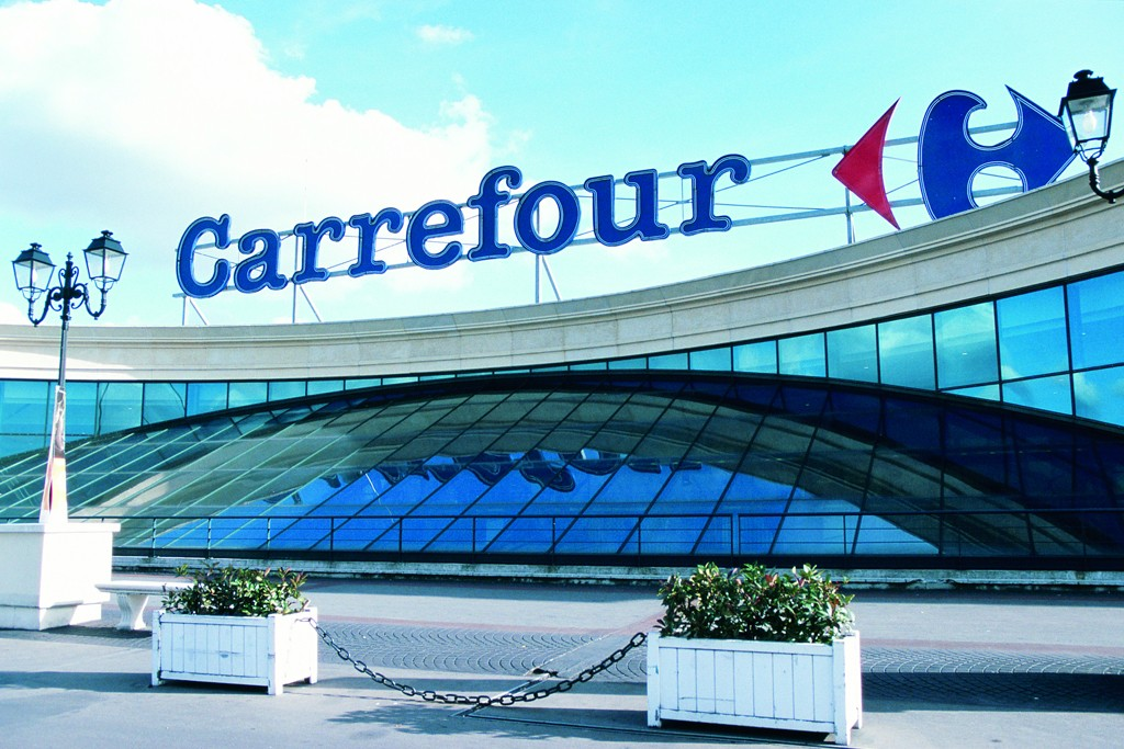 A Carrefour hypermarket.