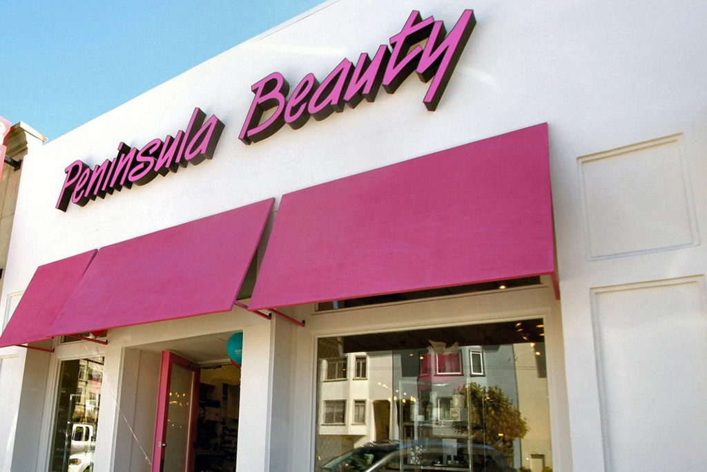 Exterior of the Peninsula Beauty store in San Francisco, Calif.