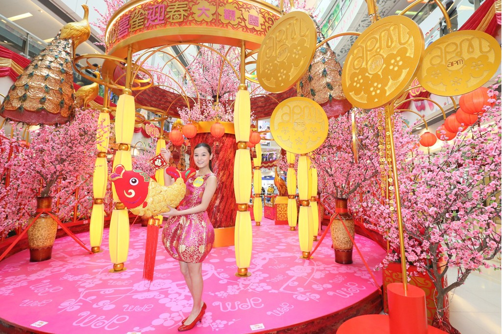 Chinese New Year's decorations at an Apm mall in Hong Kong