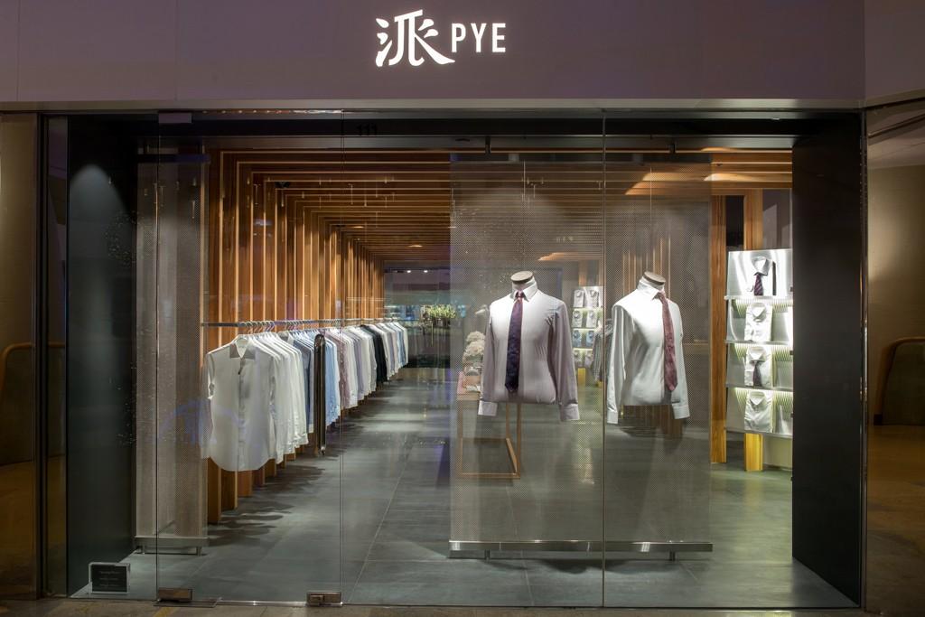 The PYE store in Hong Kong.