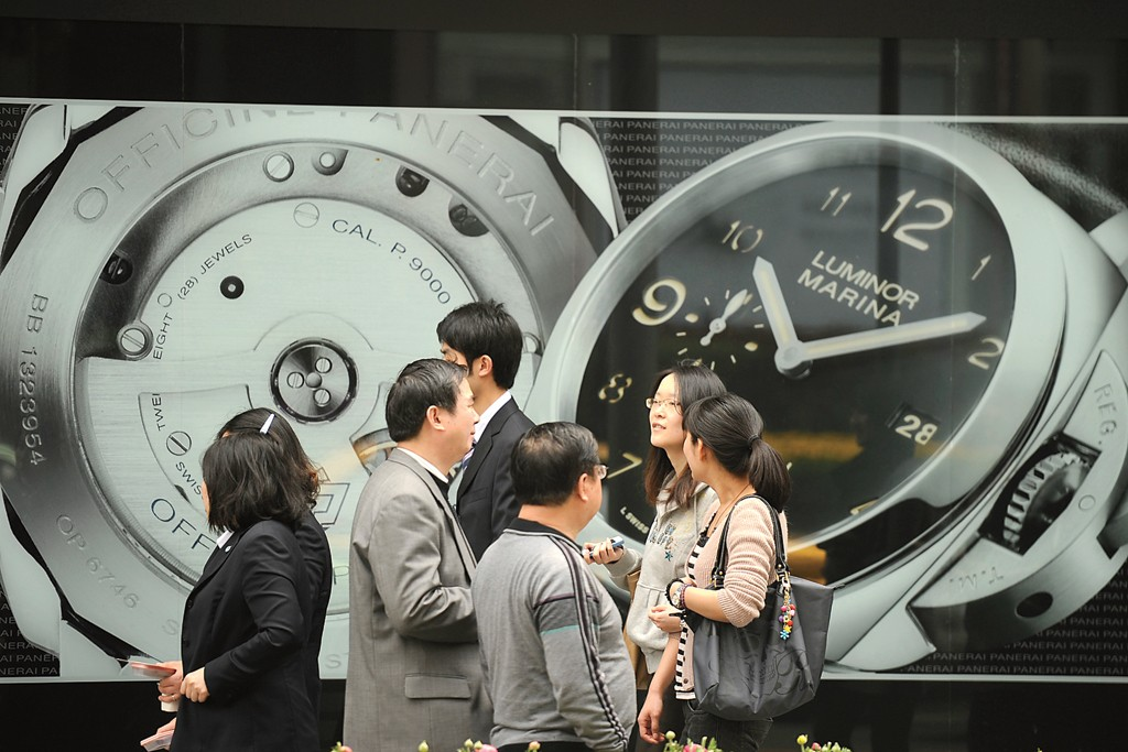 The market for high-end watches in China is slowing due to the government's austerity campaign and crackdown on graft among public officials.