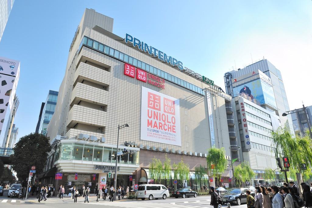 Uniqlo Marché in Tokyo.