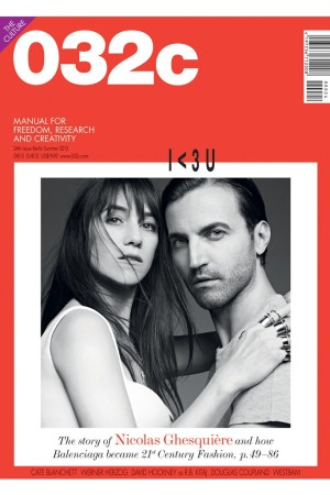 The cover of 032c magazine featuring Nicolas Ghesquière and Charlotte Gainsbourg.